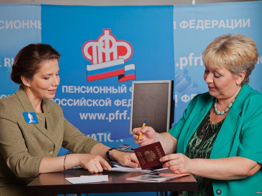 Страховые пенсии работающих пенсионеров в Солнечногорске увеличат с 1 августа