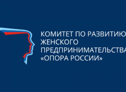 Солнечногорских предпринимателей приглашают на межрегиональный форум в онлайн формате