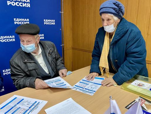В Солнечногорске прошёл круглый стол по теме безопасного использования газового оборудования