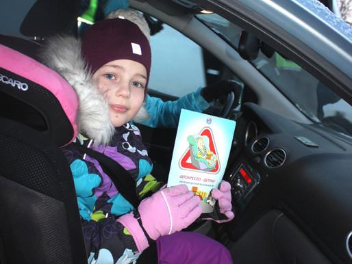 Госавтоинспекция Солнечногорска проводит профилактическое мероприятие «Ребенок – пассажир, пешеход»