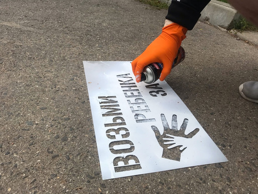 В Солнечногорске борются с детским травматизмом на дорогах