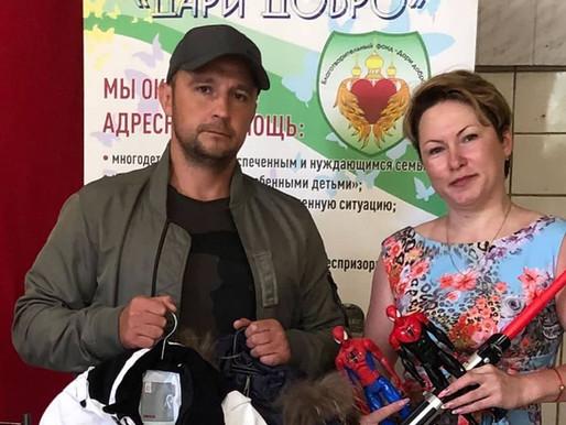 Солнечногорская федерация бокса помогает нуждающимся жителям