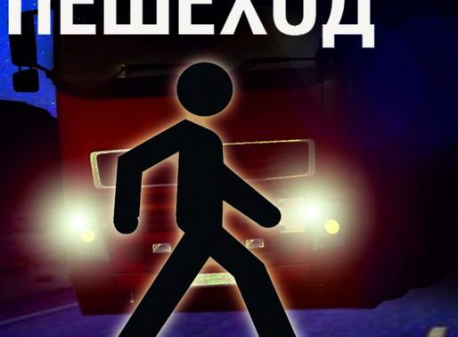В Солнечногорске усилят контроль за безопасностью пешеходов