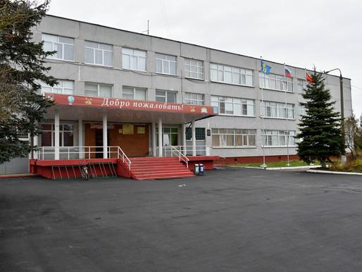 На территории Ложковской школы заменили асфальт