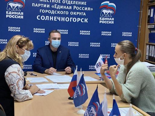 Работу над проектом «Старшее поколение» обсудили в Солнечногорске