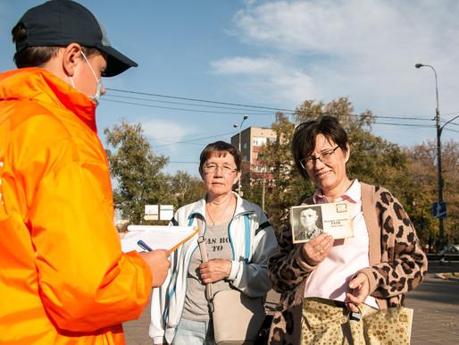 В Солнечногорске провели акцию «Улицы в лицах»
