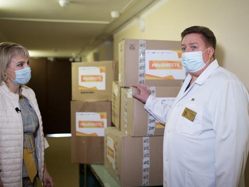 ОНФ передал медикам Солнечногорья средства индивидуальной защиты