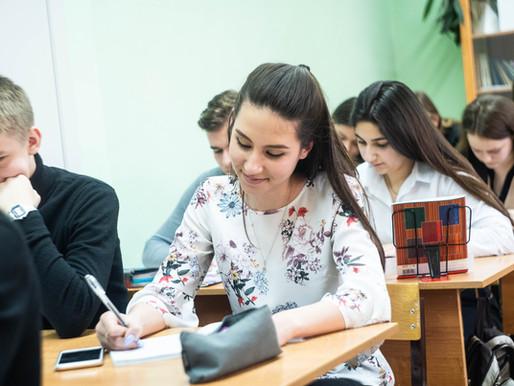 Одаренные школьники Солнечногорья могут получить грант из федерального бюджета