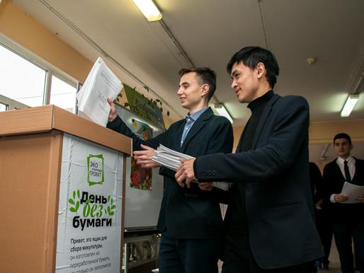 В Солнечногорске стартовала экологическая акция «Спаси дерево»