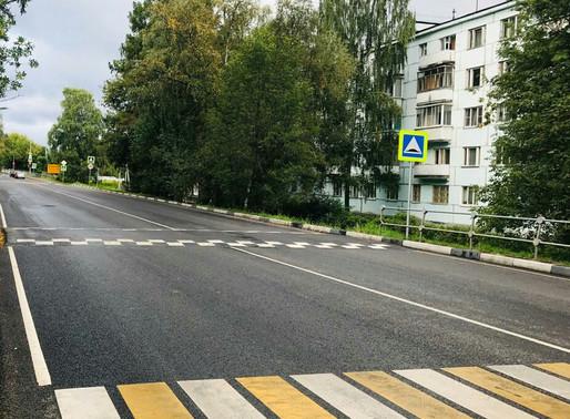 Солнечногорских водителей проверят на соблюдение ПДД вблизи пешеходных переходов