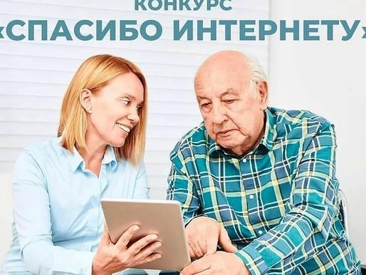 Солнечногорских пенсионеров приглашают принять участие в конкурсе компьютерной грамотности