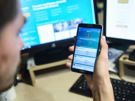 В Солнечногорске стали чаще пользоваться приложением «Подмосковные стройки»