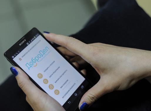 Солнечногорцев приглашают поучаствовать в опросе «О ценах на товары и услуги в Московской области»