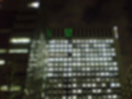 Wビル 間接照明