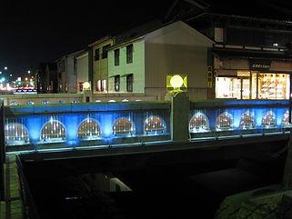 名九龍橋  ファイバーカーテン照明