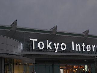 羽田空港 スポット ショーケース照明