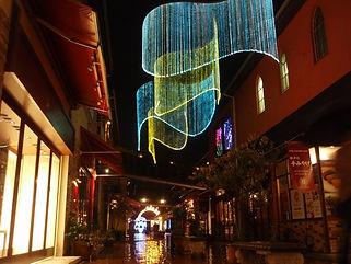 MOZAIKU ファイバーカーテン照明