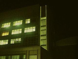 JA豊田 ライン照明