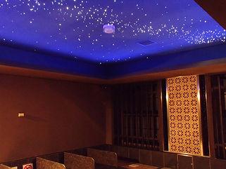 名東温泉 花しょうぶ 星空照明