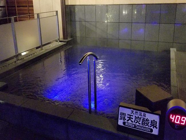 竜泉寺の湯 守山店