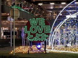 WE LOVE とよた看板