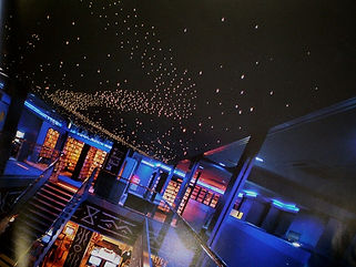 ラウンドワン 福岡天神店 星空照明