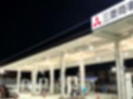 和歌山 三菱SS ライン照明