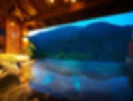 箱根吟遊 水中照明