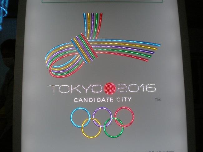 オリンピック候補地2016