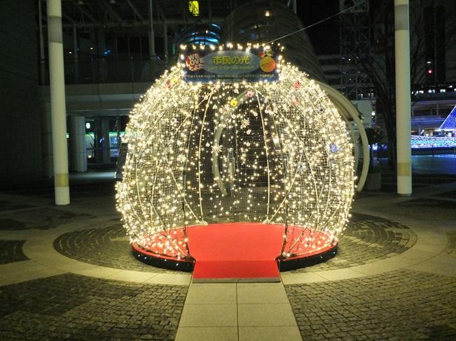 市民の光2012