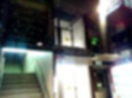 中央コアビル 星空照明