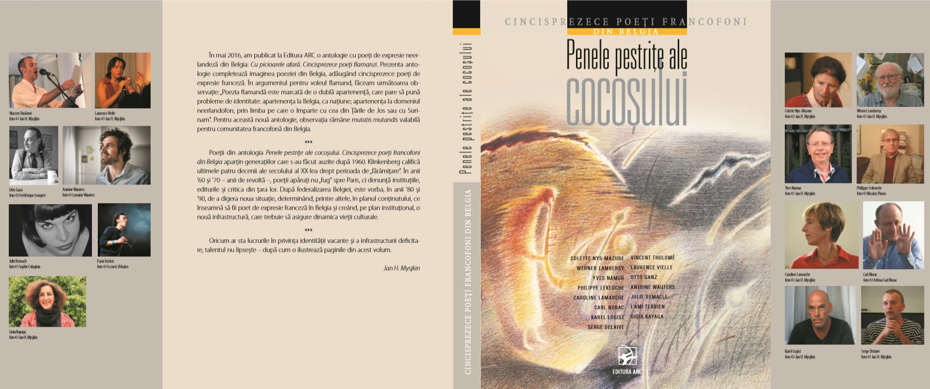 Pestele pestrite ale cocosului