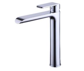 SAH HYC1 Mixer Basin Faucet