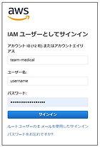 スクリーンショット 2021-03-22 160931.jpg