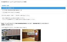 予約フォーム.jpg