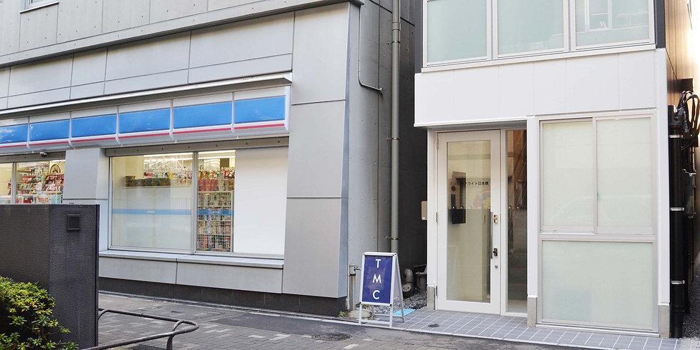 top nihonbashi6.jpg