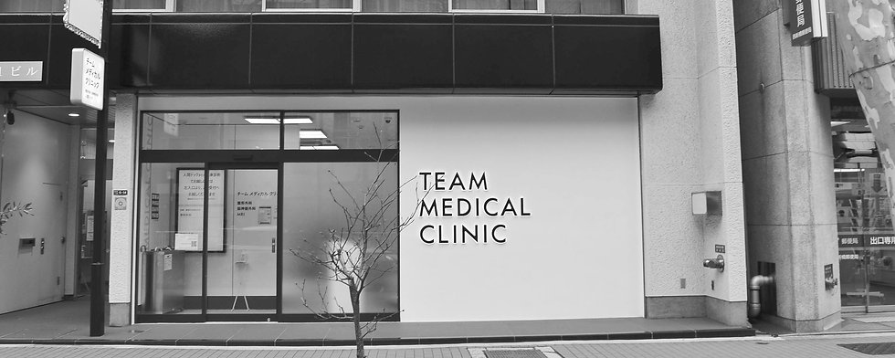 team%20medical%20clinic_edited.jpg