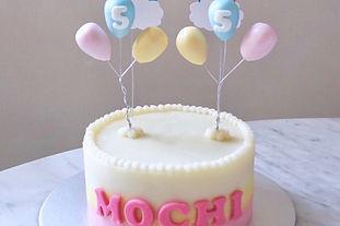 Dog Birthday Cakes Bakery Singapore