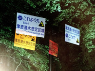 Route Signals