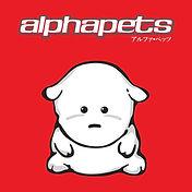 alphapets.jpg