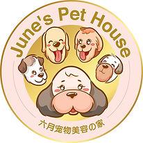 June's Pet House.jpg