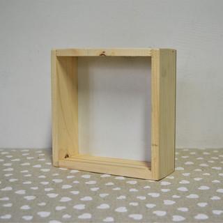 Cutie pătrată joasa