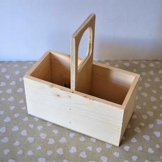 Cutie lemn cu 2 compartimente