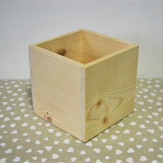 Cutie pătrată înaltă