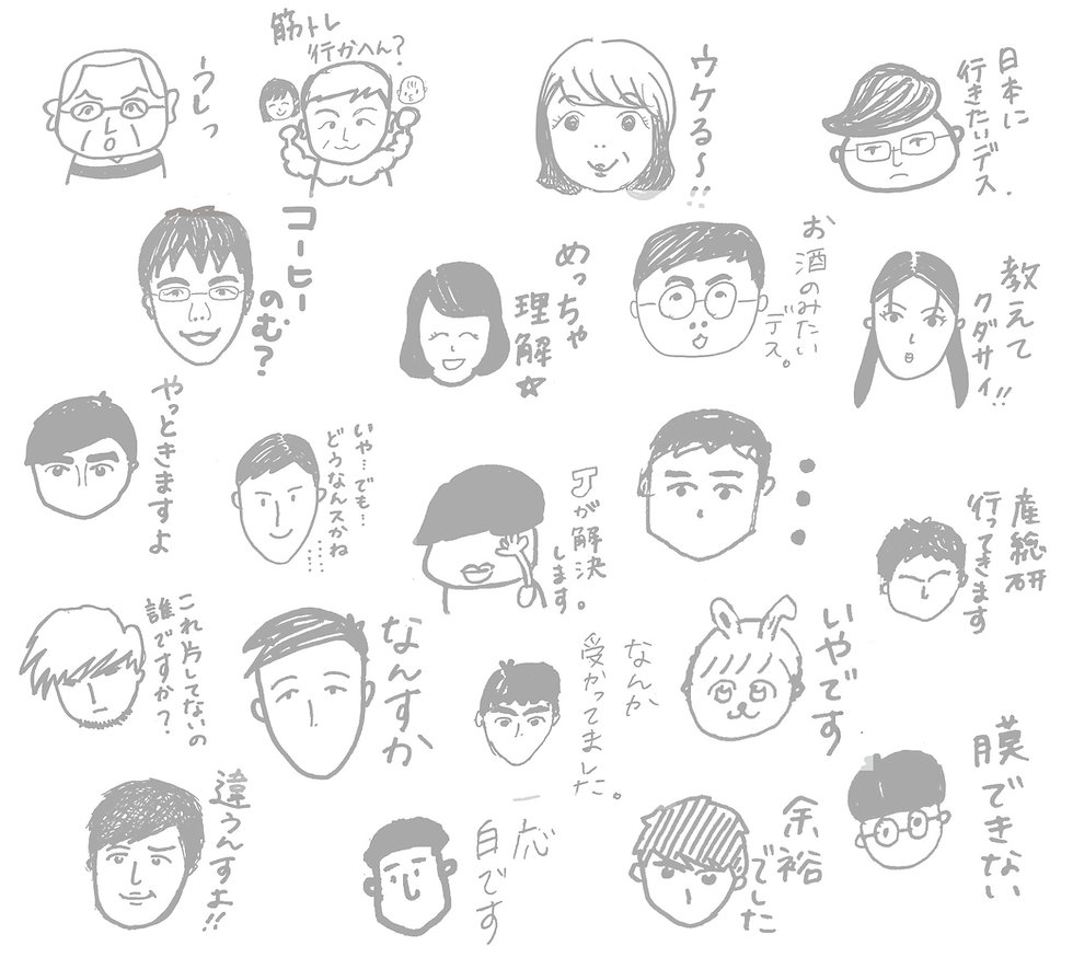 HP壁紙_edited.jpg