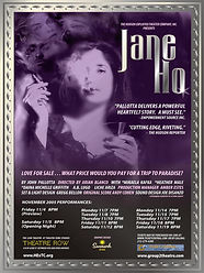 Jane Ho 8x10.jpg