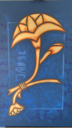 Haddad, Ibrahim - Lotus Flower - Acrylic and Gold Leaf on Canvas - 30 Inches x 40 Inches -
