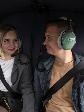Романтическая прогулка на вертолете
