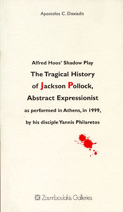 The Tragical History of Jackson Pollock, Abstract Expressionist