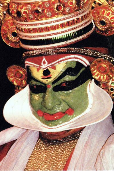 Kathakali Icon.jpg